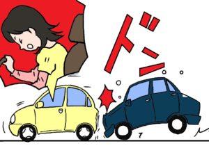 整骨院交通事故