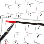 【一年中がチャンス】整骨院での年間イベントの計画はコレでばっちり!