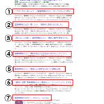 【検証結果発表!】ブログを上位表示させるためにするべきこと